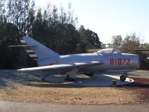 Mikoyan – Gurevich MiG-15 Fagot